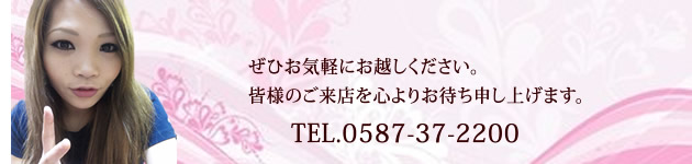 岩倉駅徒歩1分の居酒屋バー<飲み放題 2000円~>エリートへお越しください